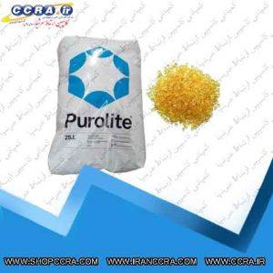 رزین پرولایت (purolite) مدل c100