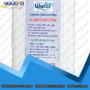 فیلتر قابل شستشو 20 اینچ اسلیم واتر سیف 10 میکرون