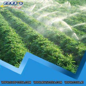 آبیاری کشاورزی با استفاده از فاضلاب تصفیه شده