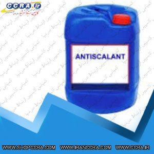 سنجش عوارض استفاده از آنتی اسکالانت با استفاده از نرم افزار