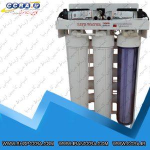 دستگاه تصفیه آب نیمه صنعتی 400 گالن لایف واتر