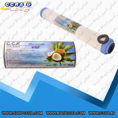 فیلتر کربن فعال گرانول صنعتی c.c.k مدلUDF-J-20