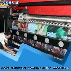 تصفیه آب برای صنعت چاپ