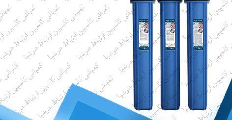 دستگاه تصفیه آب نیمه صنعتی 220 لیتری آکواتک