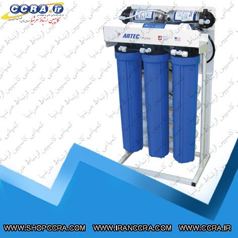 دستگاه تصفیه آب نیمه صنعتی 200 گالن آرتک
