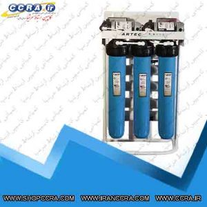 دستگاه تصفیه آب نیمه صنعتی 800 گالن آرتک