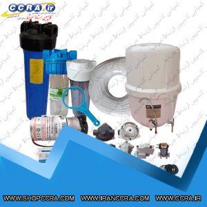 تجهیزات به کار برده شده در دستگاه تصفیه آب نیمه صنعتی