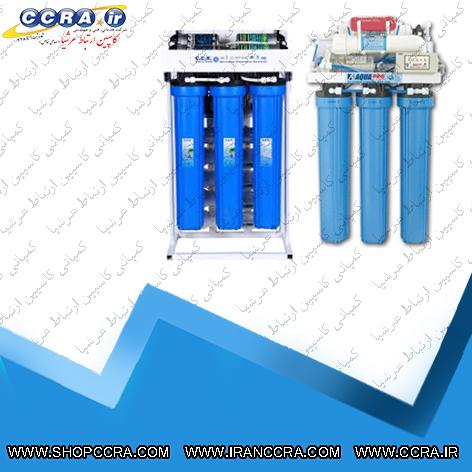 مشخصات دستگاه های تصفیه آب نیمه صنعتی
