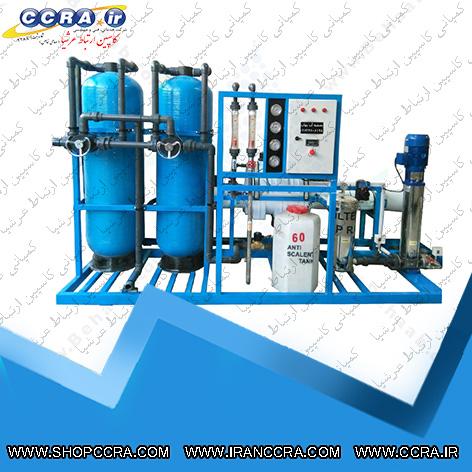 دستگاه تصفیه آب 10 هزار لیتری صنعتی