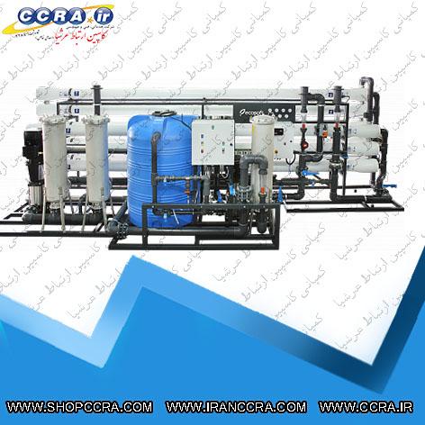 بهترین فروش تصفیه آب نیمه صنعتی