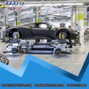 تصفیه فاضلاب صنعت خودروسازی