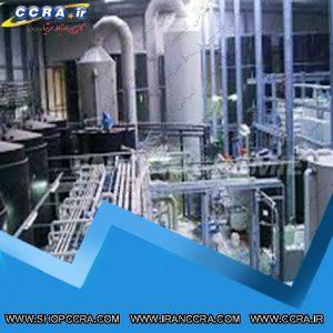 سیستم فیلتر آب چند رسانه ای متمرکز صنعتی