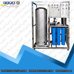 سیستم تصفیه آب نیمه صنعتی فشرده شده