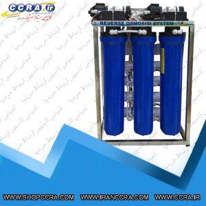 دستگاه تصفیه آب نیمه صنعتی 50 LPH