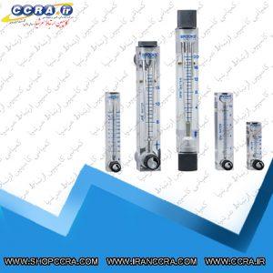 فلومتر دستگاه تصفیه آب صنعتی