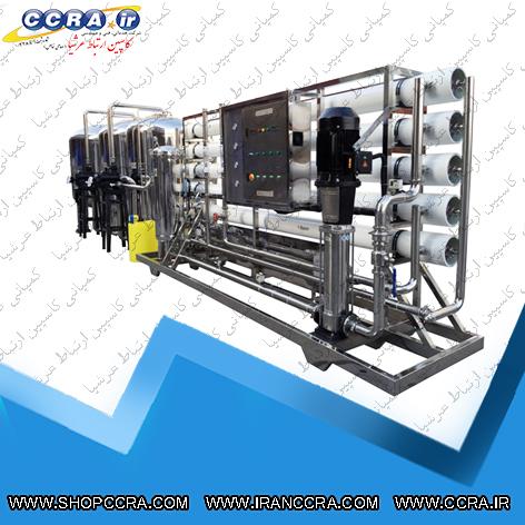 سیستم اسمز معکوس صنعتی با فولاد ضد زنگ