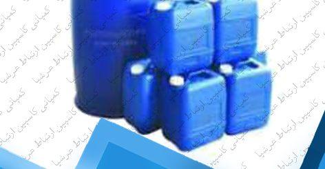 کارایی مواد ضد رسوب دیگ بخار