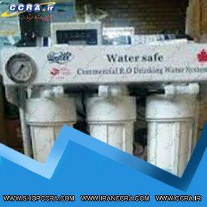 دستگاه تصفیه آب نیمه صنعتی 500 گالن واتر سیف