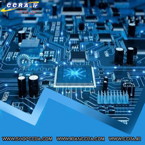 تصفیه فاضلاب صنعت برق و الکترونیک
