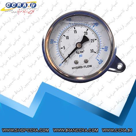 گیج فشار 450 PSI HYDRO-FLOW دستگاه تصفیه آب صنعتی و نیمه صنعتی