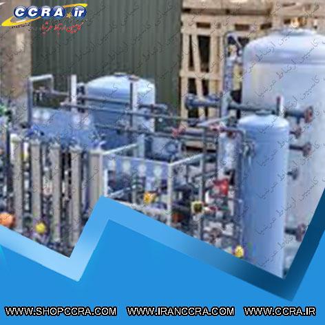 قیمت انواع دستگاه تصفیه آب نیمه صنعتی