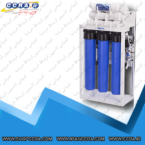 دستگاه تصفیه آب 1200 لیتری نیمه صنعتی آکواجوی aquajoy