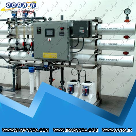 قیمت دستگاه های تصفیه آب صنعتی