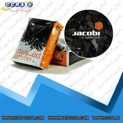 کربن اکتیو جاکوبی jacobi