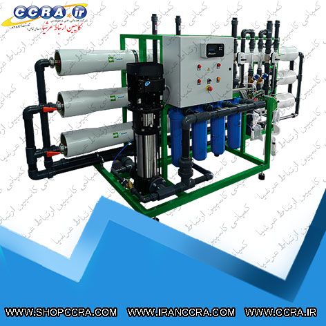 شناخت دستگاه تصفیه آب نیمه صنعتی و صنعتی