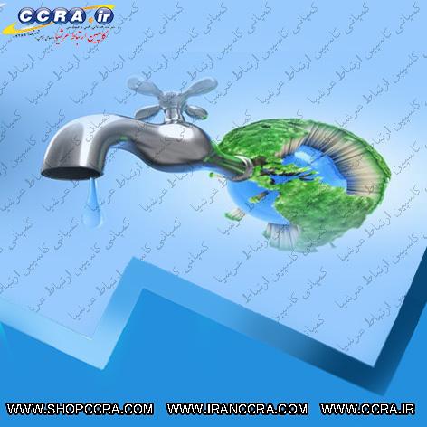 مشکلات ناشی از سختی آب در صنایع مختلف