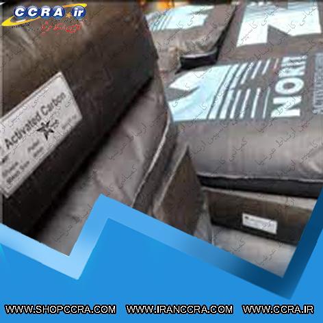 کربن اکتیو نوریت 830 W